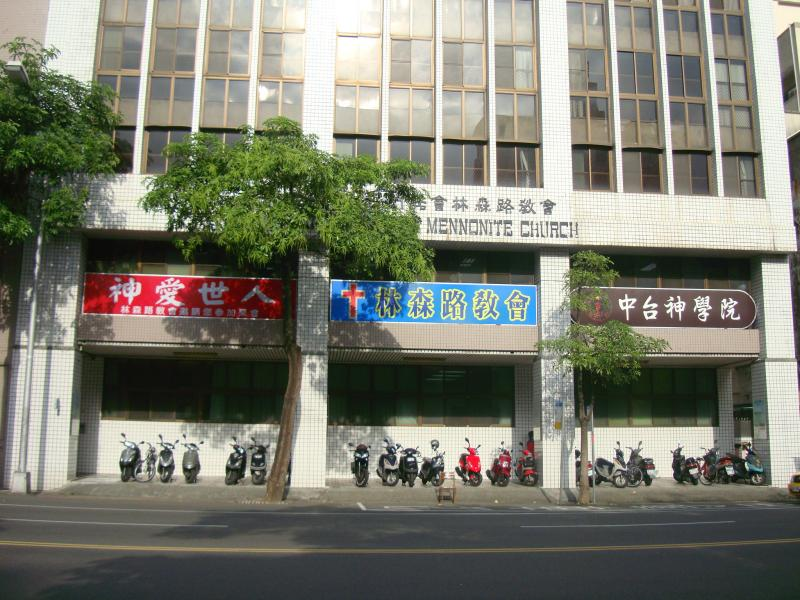 Central Taiwan Theological College and Seminary